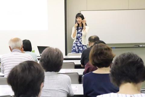 美風詩織さんキャッシュレス勉強会20190906IMG_9711