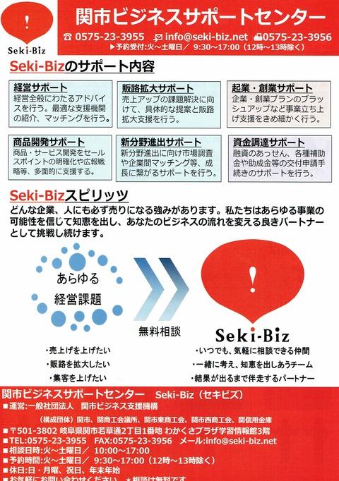 CCI20161020_0001