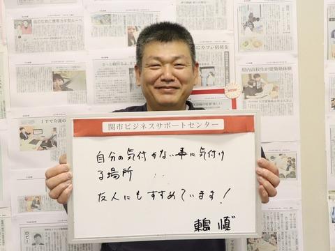 東島慎さん声ボード 20191112 FB用 IMG_1109
