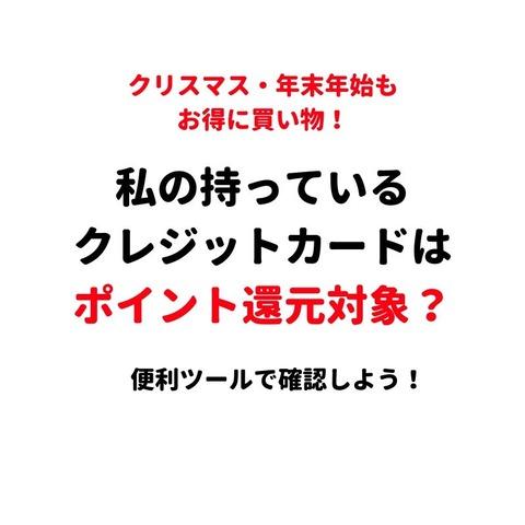 飲食店必見!無料で情報発信できるウェブサイト10選 (1)