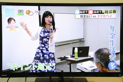 美風詩織さんキャッシュレスセミナーCBCチャントIMG_9925