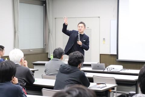 秋元センター長第15回セミナー 20200122  IMG_1941