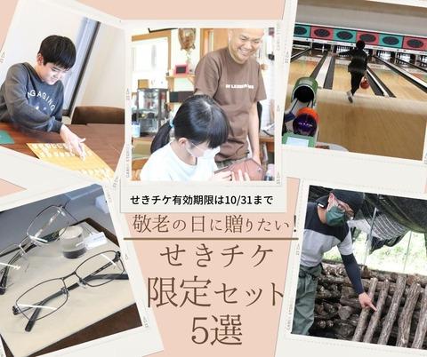 710(土) 岐阜新聞 (7)