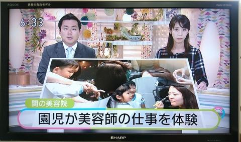 NHK ウルスヘアー職場体験 20191022 DSC_5123