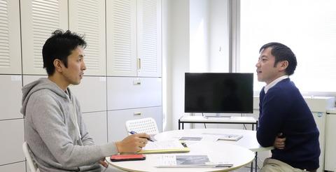ハッピーパートナー田口さん 20191129 IMG_1353