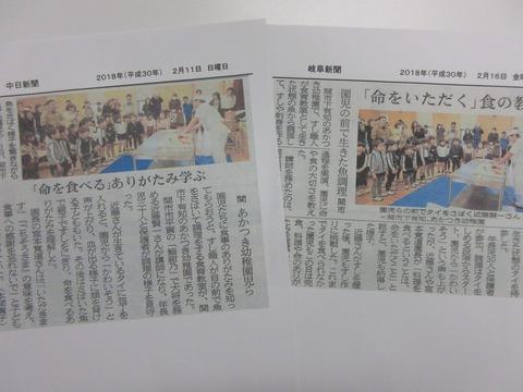 鮨紺乃さん新聞記事