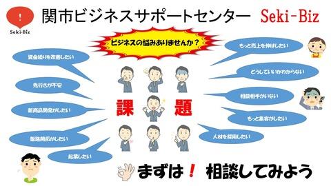 プレゼンテーション1 JPG