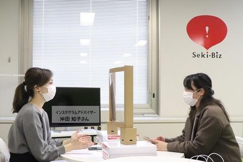 インスタ相談会 二コリ書家maruさん IMG_0218 20210212