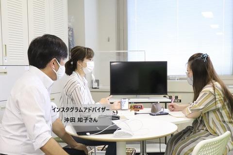 20201016 インスタ相談会 IMG_7304