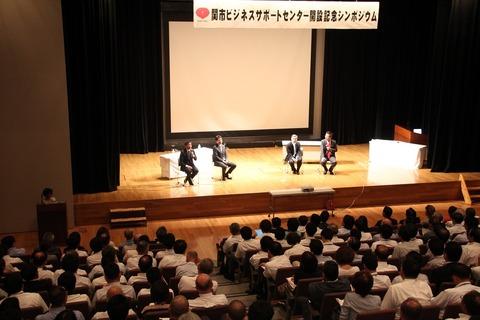 sekishi_simpo (2)