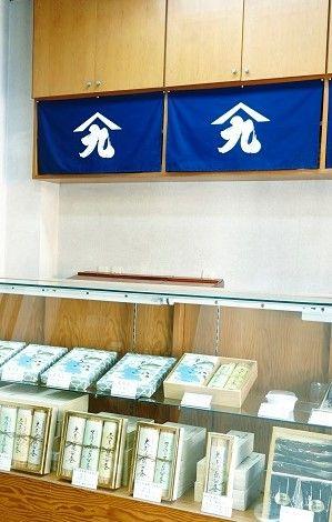 角鍬商店店舗