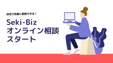 Purple and Cream Illustrated Technology Sales Presentation