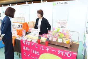 米SweetS