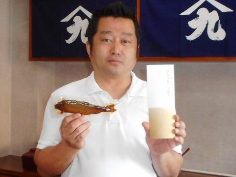 甘露煮商品2