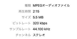スクリーンショット 2019-09-19 0.56.23