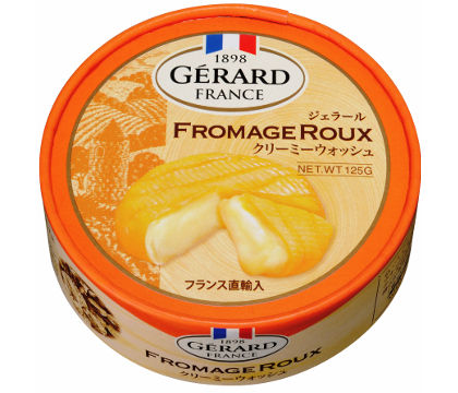 Gerard-roux