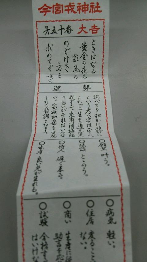 DSC_0336