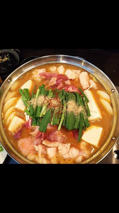 山ちゃん辛鍋