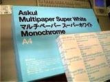 ASKULマルチペーパースーパーホワイトA4