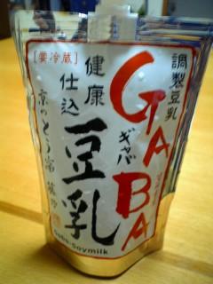 GABA豆乳
