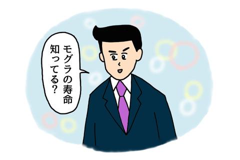 先輩7(4)