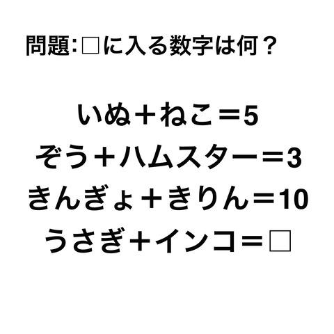 法則クイズ1