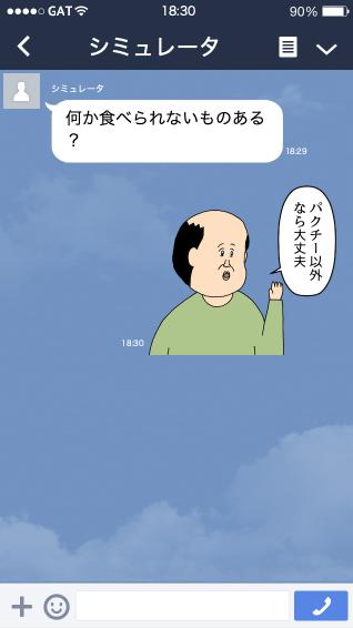 Unknown-2