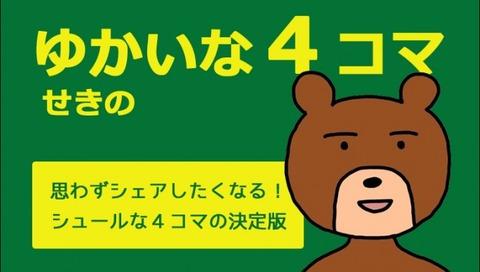 banner_mangaB-669x379
