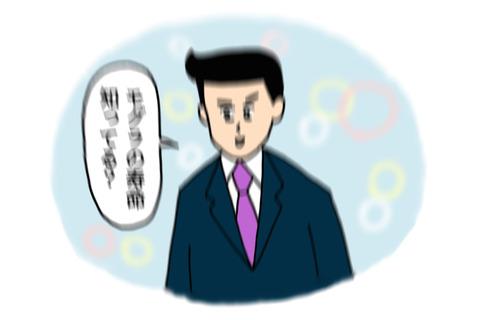 先輩7(3)