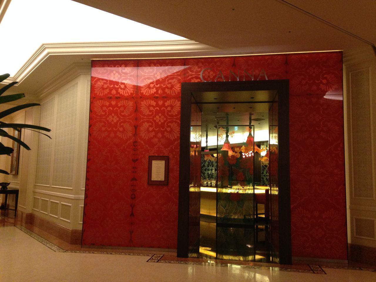東京ディズニーランドホテル カンナでディナー : ディズニー結婚日記