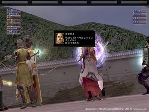 小田原武将 (6)
