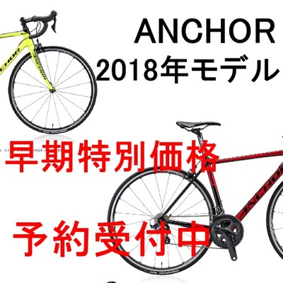 2018anchor