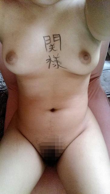 詠美写メ1