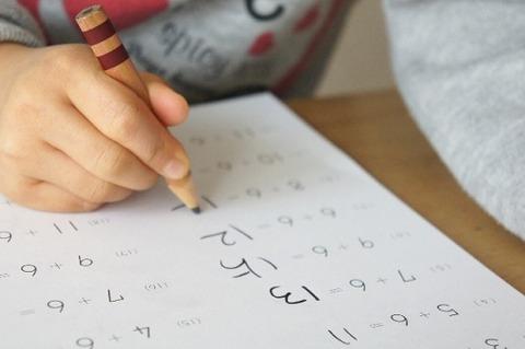 計算する子ども