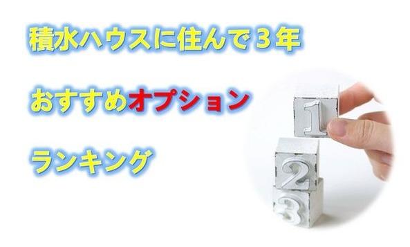 20161216133306