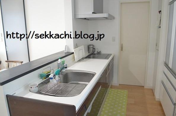キッチン③