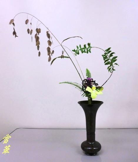 古典立花教室3年生秋立て花こばんそう縮小版