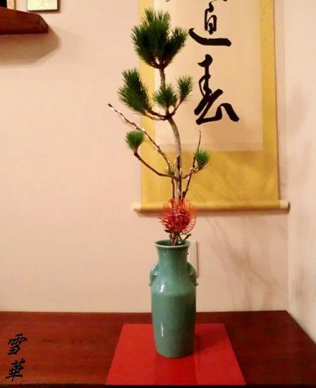 13-12-18松新風体生花縮小版