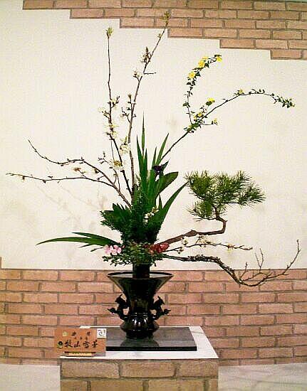 2010中研祭雪華縮小版