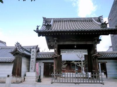 尼崎寺町本興寺