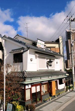 尼崎城跡前の商店