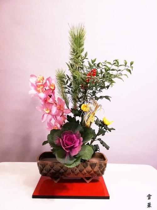 20200108お正月自由花