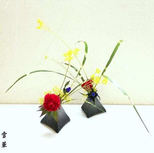 20210911研究会自由花