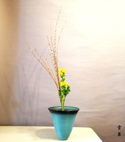 20210203生花二種こおり柳