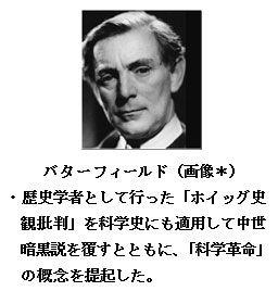 http://livedoor.blogimg.jp/sekki1059-bible/imgs/7/2/7260cadb.jpg