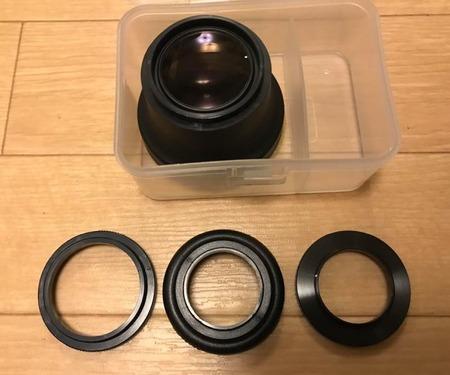 wide_lens_no29_2