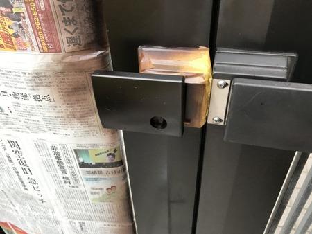 20180917_gate_repair4a