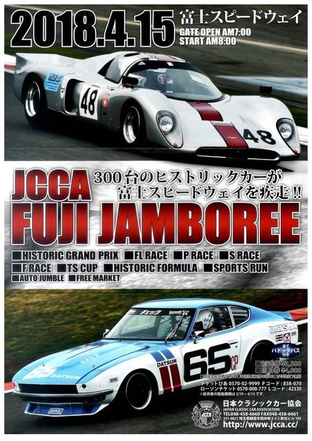 180415fuji jamboree1