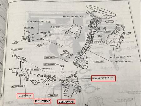 steering_angle_checking4