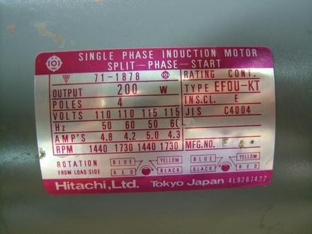 motor_hitachi_FEOU-KT_3